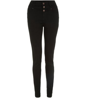 Black High Waisted Super Skinny Jeans