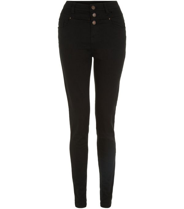 Black High Waisted Super Skinny Jeans