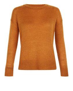 Petite Tan Boxy Jumper  | New Look