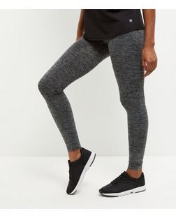 Grey Space Dye Seam Free Yoga Sports Leggings  | New Look
