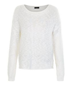 White Stripe Lace Trim Slub Jumper  | New Look