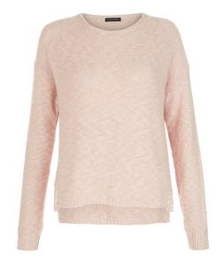 Shell Pink Stripe Lace Trim Slub Jumper  | New Look