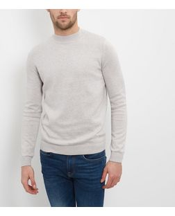 Stone Cotton Funnel Neck Jumper  | New Look