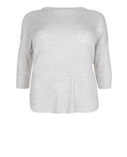 Plus Size Grey Ribbed Dip Hem Jumper  | New Look