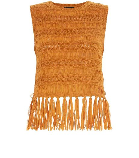 Tan Stitch Stripe Fringe Trim Vest  | New Look