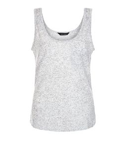 Grey Single Pocket Vest  | New Look