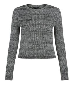 Teens Grey Stripe Ribbed Jumper | New Look