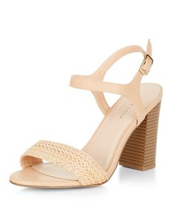 Stone Leather-Look Woven Sandals  | New Look