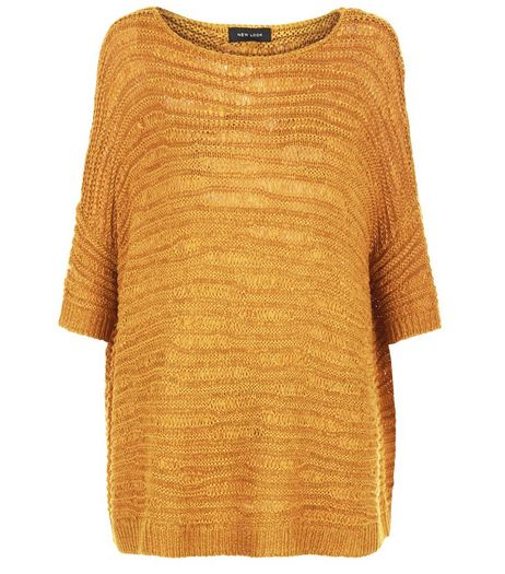 Tan Textured Stitch Short Sleeve Jumper  | New Look
