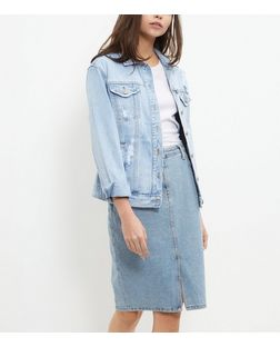 Blue Ripped Oversized Denim Jacket