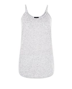 Grey Plaited Trim Vest  | New Look