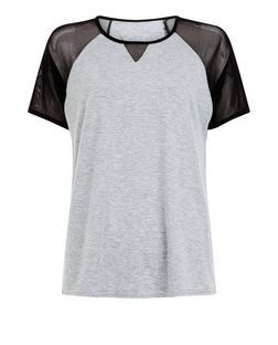 Heartbreak Grey Mesh Sleeve T-Shirt | New Look