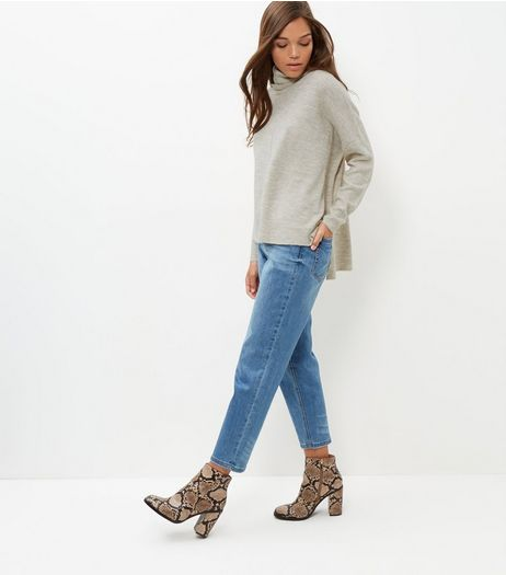 Cream Cowl Neck Step Hem Jumper | New Look