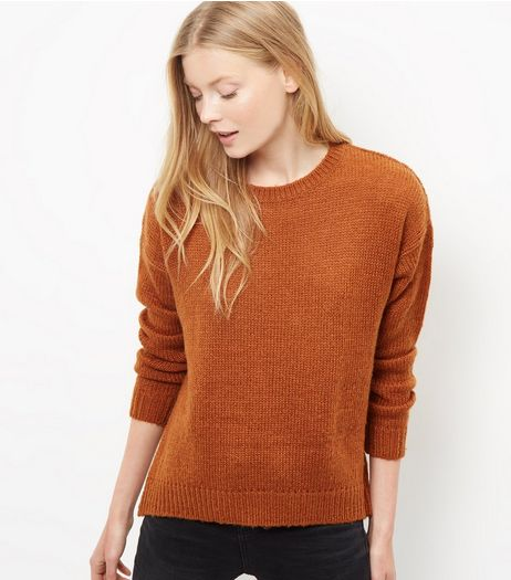 Tan Ribbed Trim Jumper | New Look