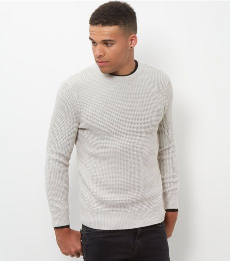 Silver Textured Jumper  | New Look