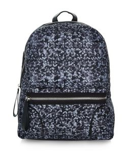 Grey Geo Print Backpack | New Look