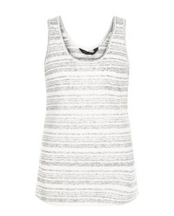 Grey Stripe Vest  | New Look