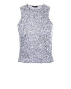 Teens Grey Space Dye Vest | New Look