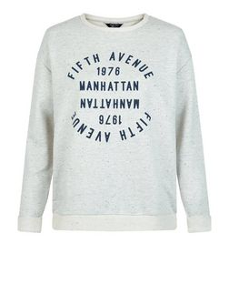 Teens Grey Manhattan Print Sweater | New Look