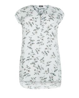 Curves Grey Floral Print Zip Front Tunic  | New Look
