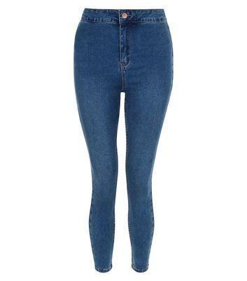 Petite Pale Blue Skinny Jeans