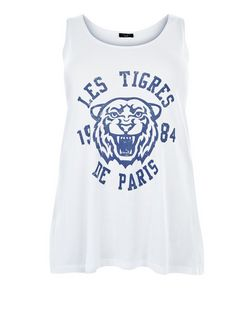 Plus Size White Tiger Print Vest | New Look