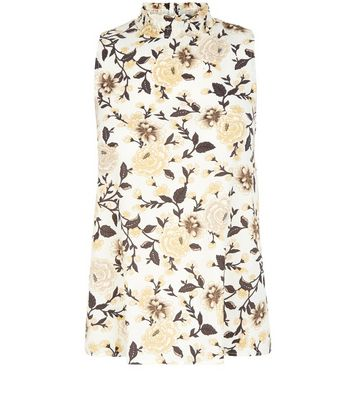 White Floral Print Funnel Neck Vest