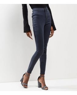 Grey High Waist Super Skinny Jeans  | New Look