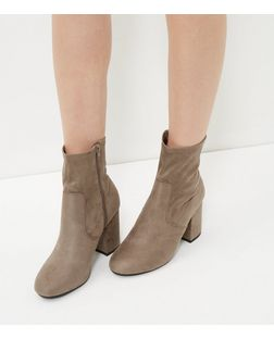 Grey Suedette Block Heel Boots  | New Look