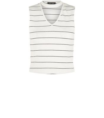 White Ribbed Stripe Funnel Neck Vest