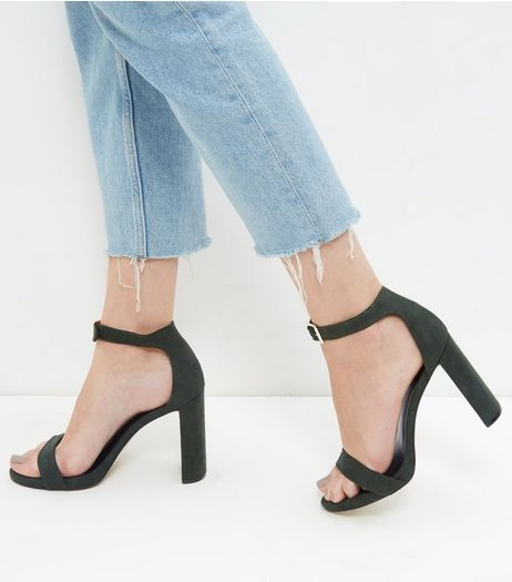 Khaki Ankle Strap Block Heels  | New Look