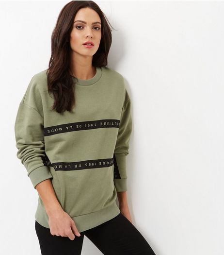 Khaki Boutique Double Stripe Sweater  | New Look