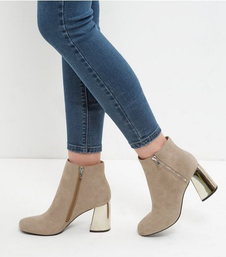 Beige Metal Heeled Boots | New Look
