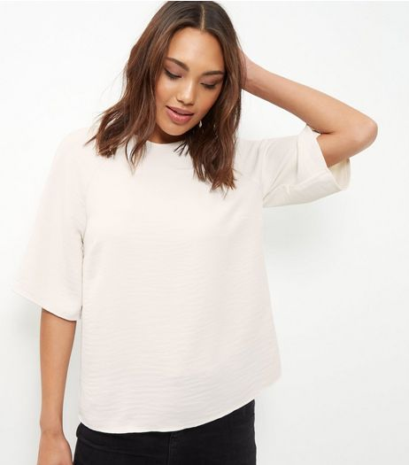 White Textured 1/2 Sleeve Boxy Top  | New Look