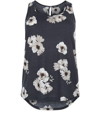Curves Black Floral Print Vest