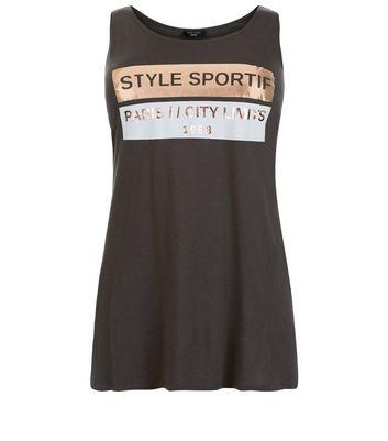 Curves Dark Grey Style Sportif Vest