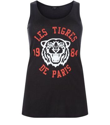 Curves Black Tiger Print Vest