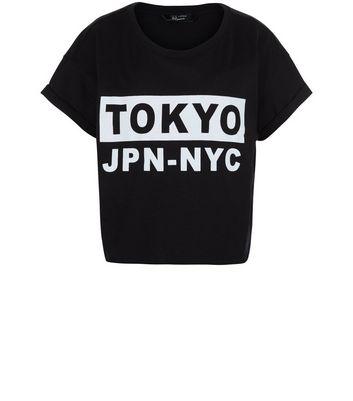 teens-black-tokyo-jpn-nyc-crop-top