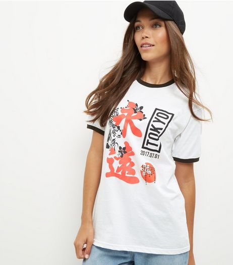White Tokyo Print Contrast Trim T-Shirt | New Look