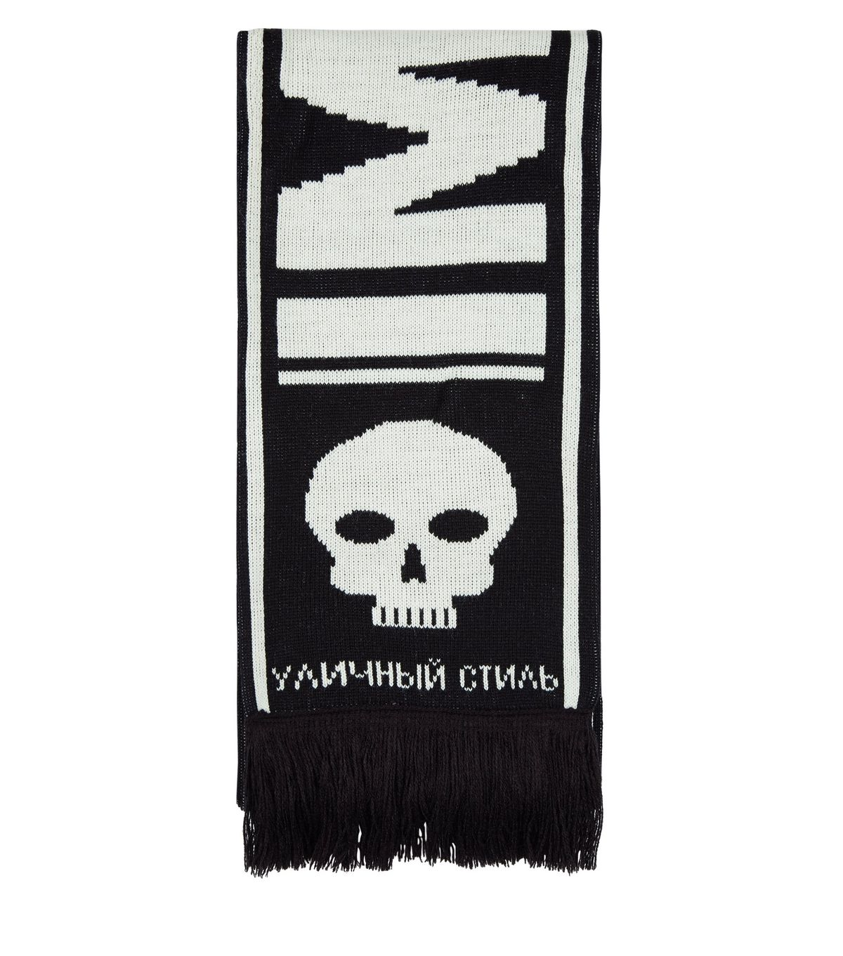 Black Sports Skull Print Scarf  | New Look