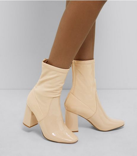 Cream Patent High Ankle Boots | New Look