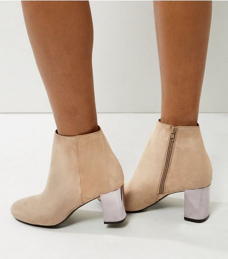 Cream Suedette Metal Block Heel Boots | New Look