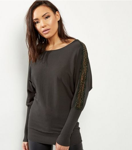 Blue Vanilla Khaki Lace Trim Jumper  | New Look