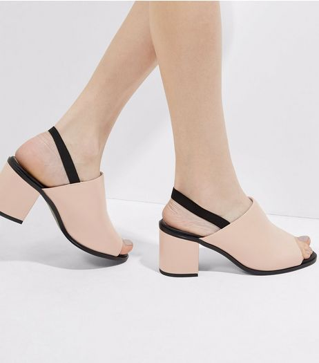 Nude Pink Elasticated Sling Back Heels | New Look