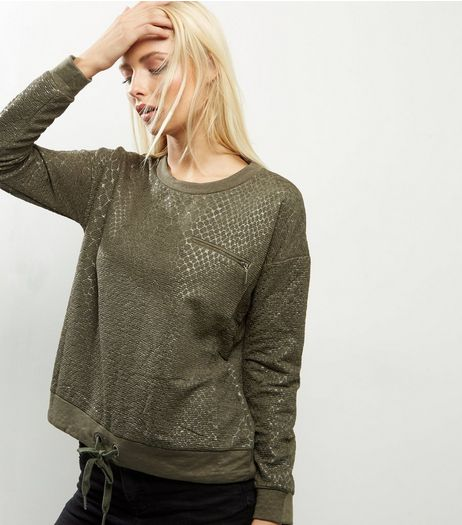 QED Khaki Drawstring Hem Sweater  | New Look