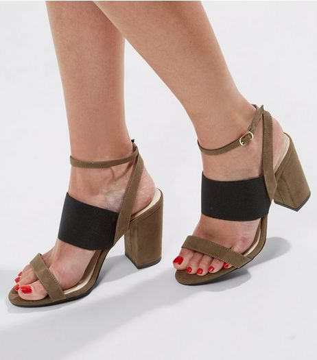Wide Fit Khaki Comfort Double Strap Heeled Sandals | New Look