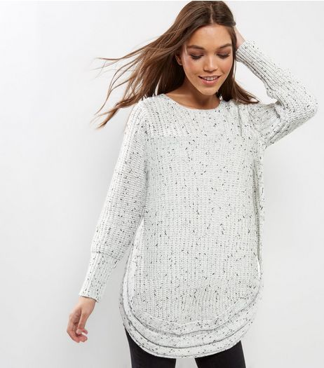 Cameo Rose Grey Curved Hem Knitted Jumper  | New Look
