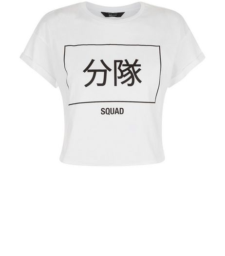 Teens White Squad Symbols Cropped T-shirt | New Look