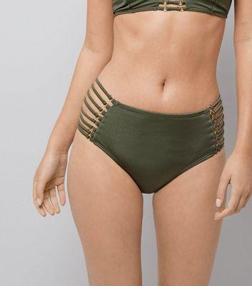 Khaki Lattice Side High Waist Bikini Bottoms