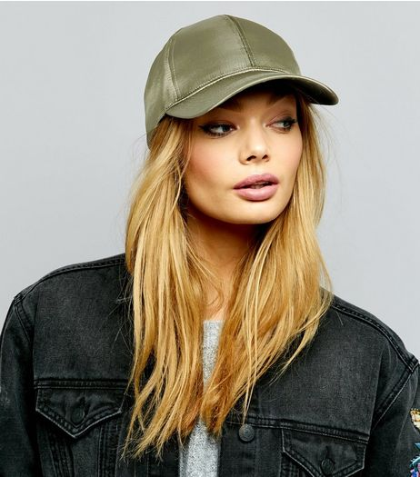Khaki Sateen Cap | New Look
